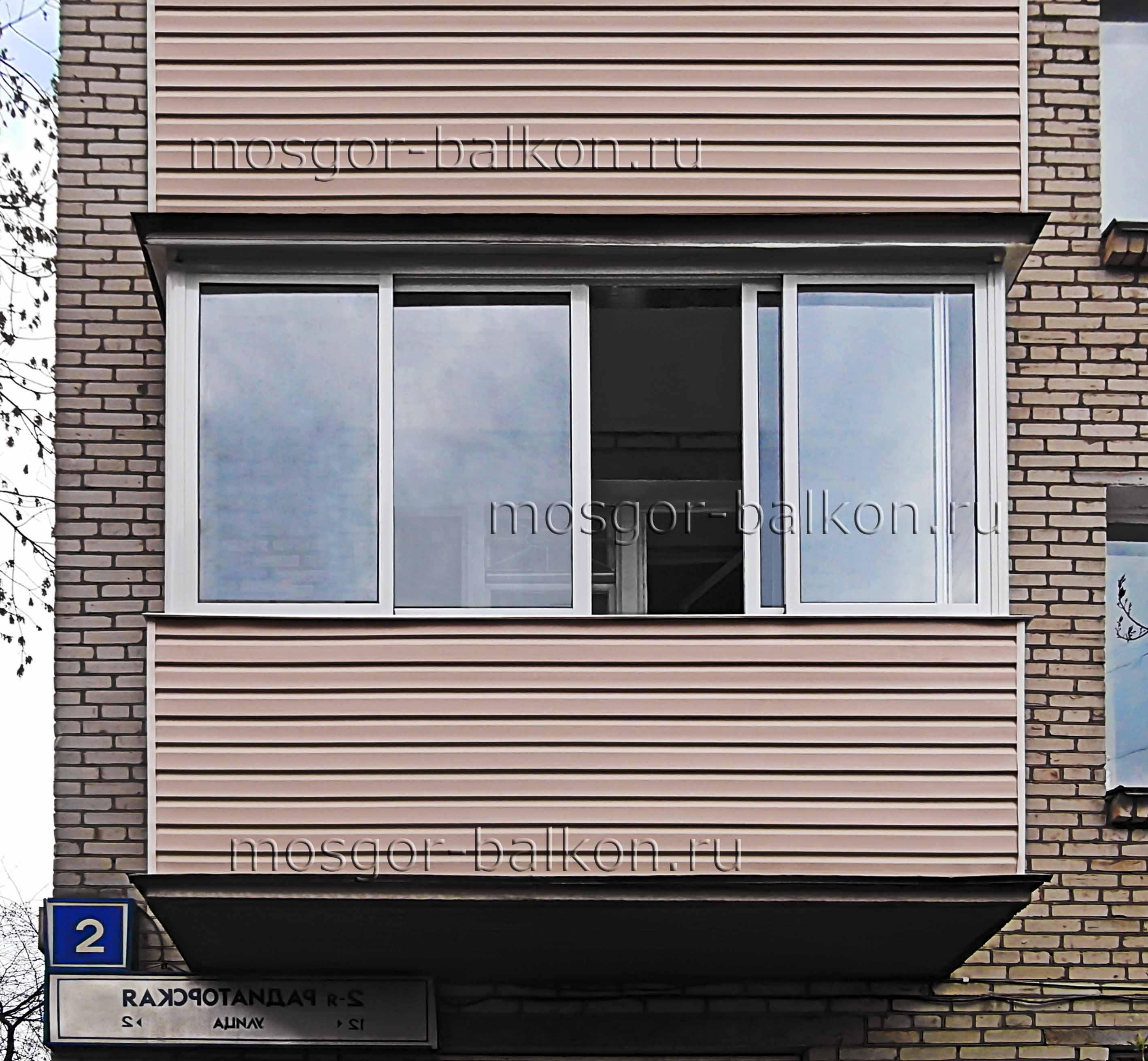 Остекление балкона отливы готовое остекление для балкона